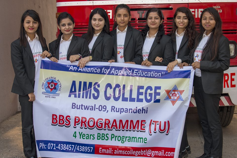 Program at AIMS College, Butwal
